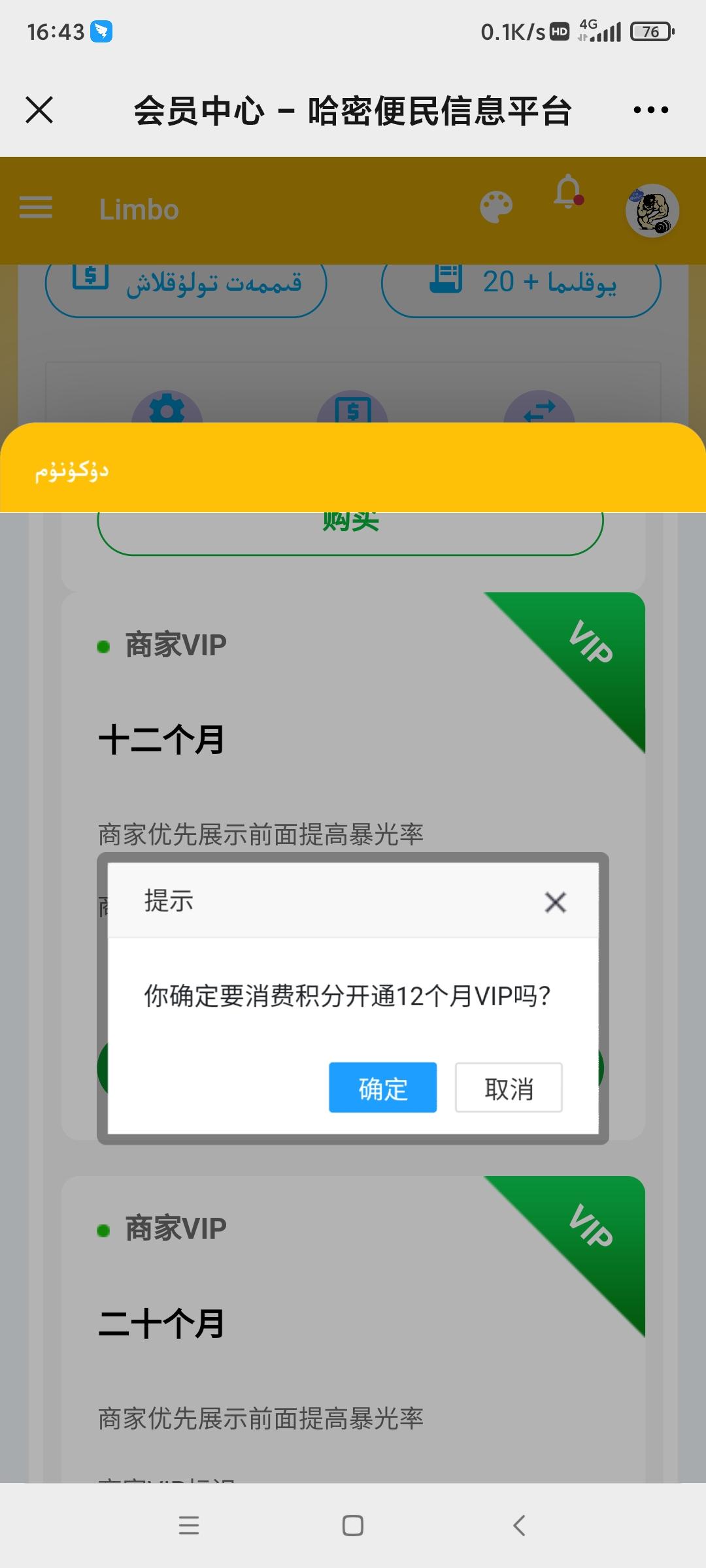 Screenshot_2021-05-20-16-43-46-464_com