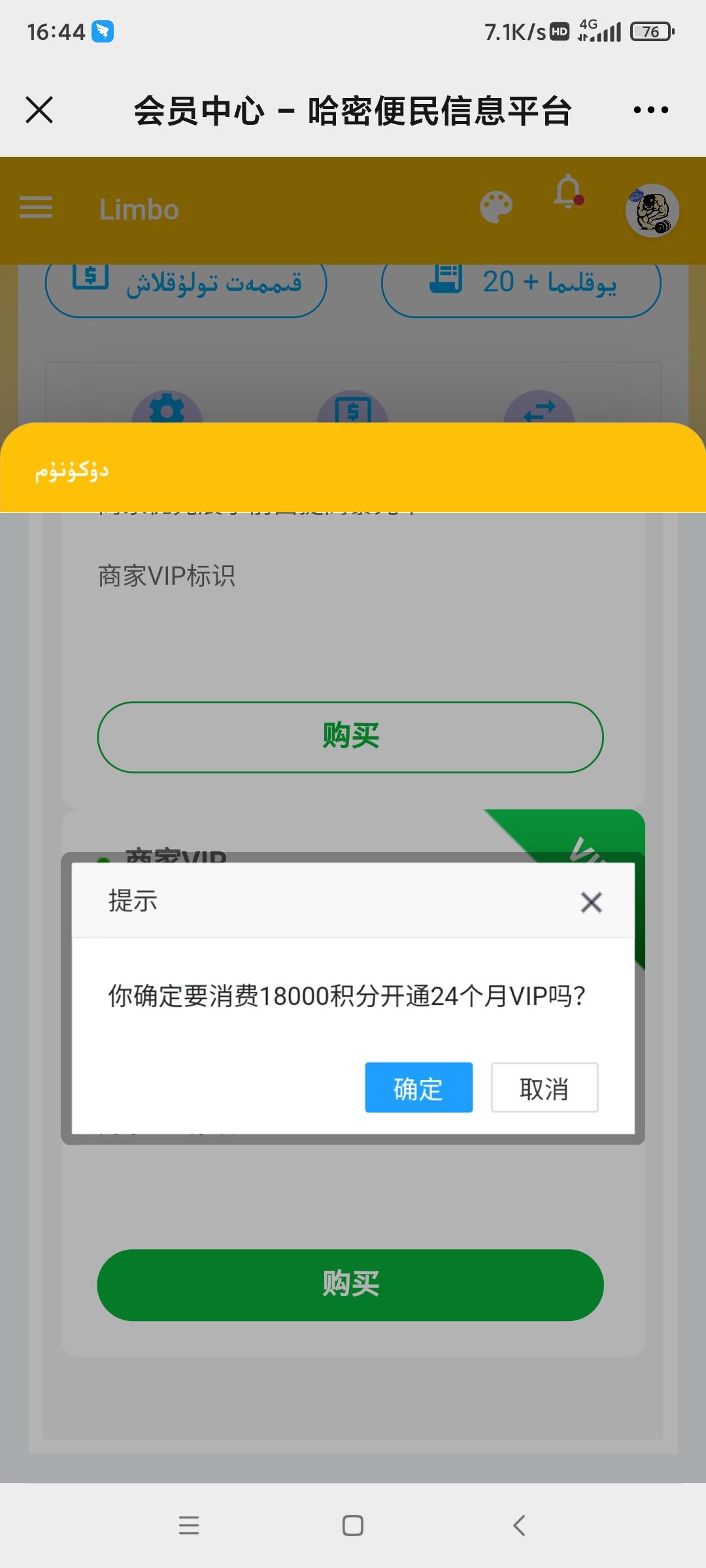 Screenshot_2021-05-20-16-44-01-755_com