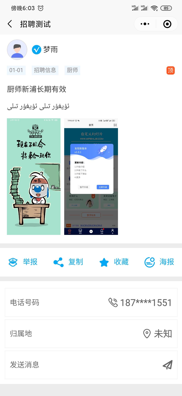 Screenshot_2021-06-19-18-03-43-512_com