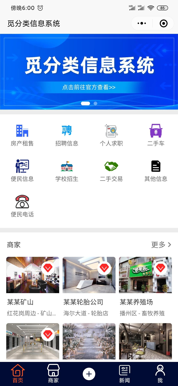 Screenshot_2021-06-19-18-00-34-613_com