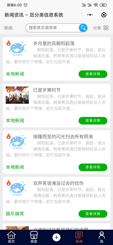 Screenshot_2021-06-19-18-00-46-598_com