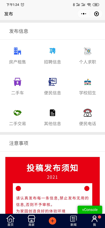 Screenshot_2021-06-20-13-24-12-153_com