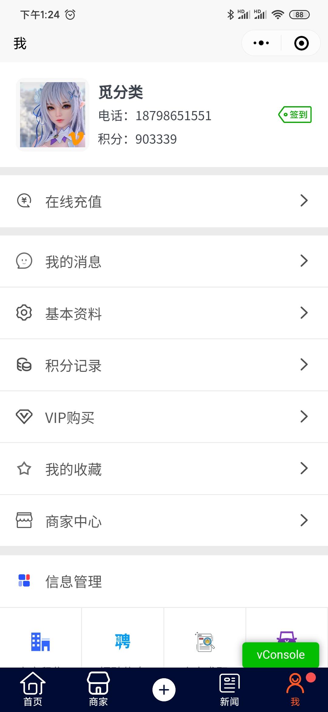 Screenshot_2021-06-20-13-24-24-513_com